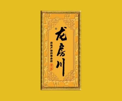 马文彪与黑龙江宇林建筑工程有限责任公司建设工程施工合同纠纷一案的民事裁定书