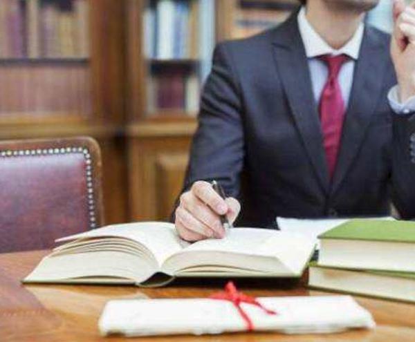 房产律师咨询