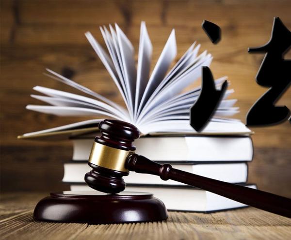 哈尔滨律师所