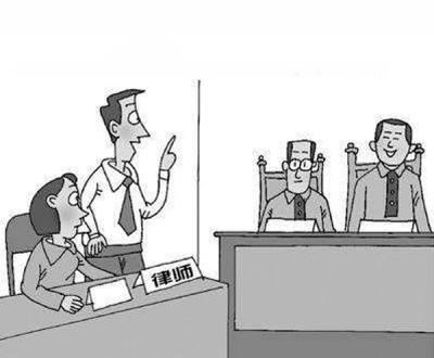 房产律师热线