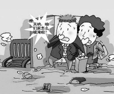房产纠纷律师发展趋势