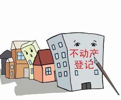 房产律师专业咨询