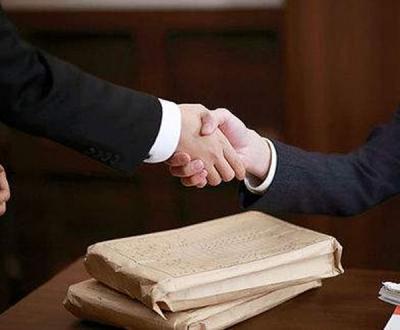 专业房产律师团队