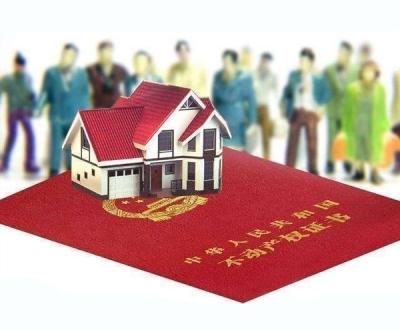 分割房产律师