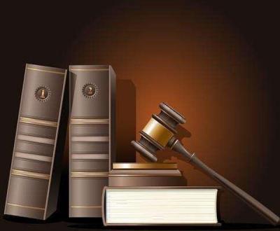 房地产律师介绍