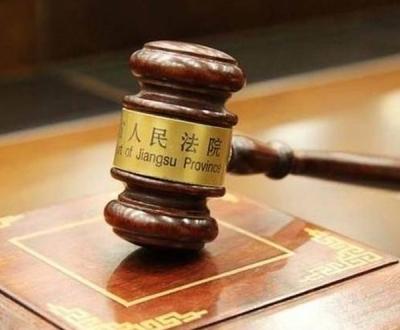 房地产维权律师