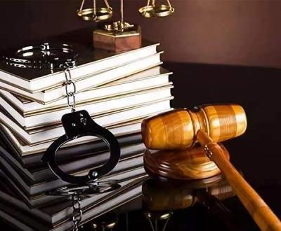 房地产资深律师