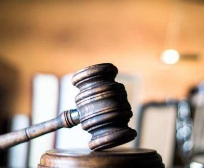 哈尔滨律师协会