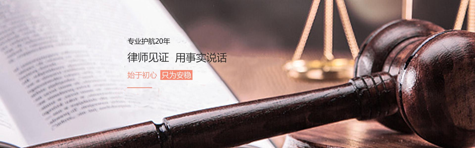 哈尔滨房地产律师,哈尔滨房产律师,哈尔滨房产纠纷律师